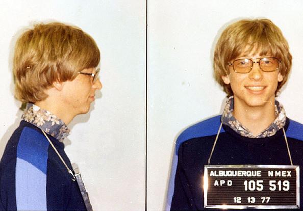 Gates hapishanede