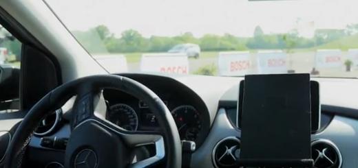 Bosch'un yeni otomatik sistemi ile aracınızı akıllı telefonunuzla park edin