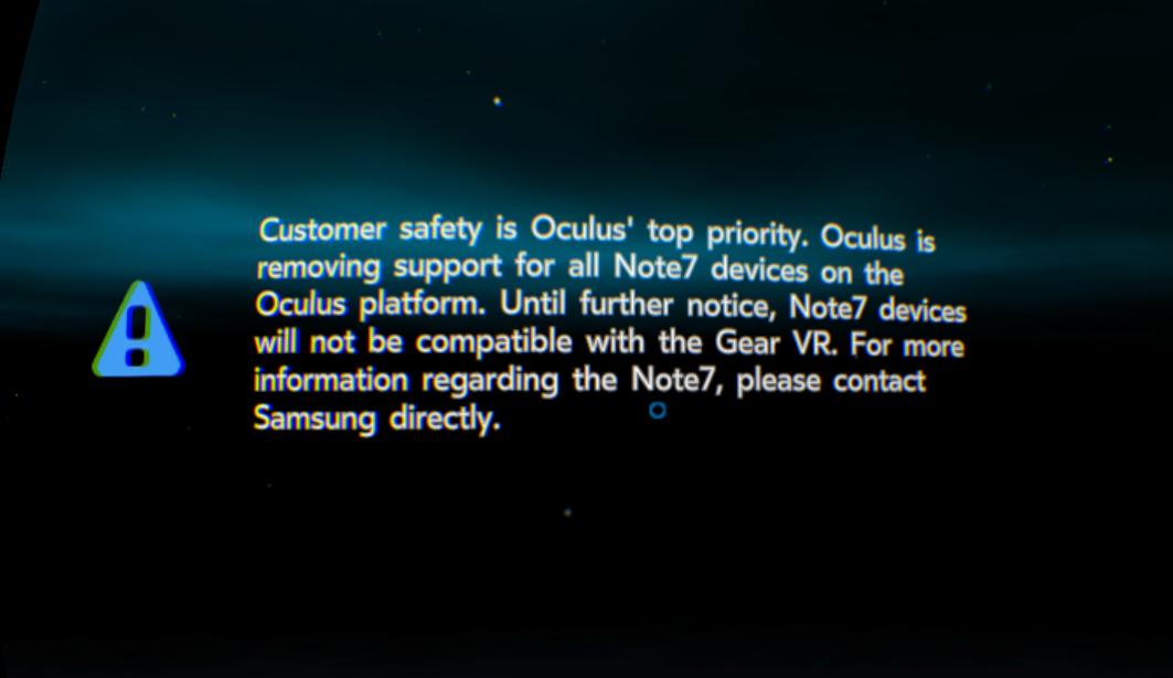 oculus-ss